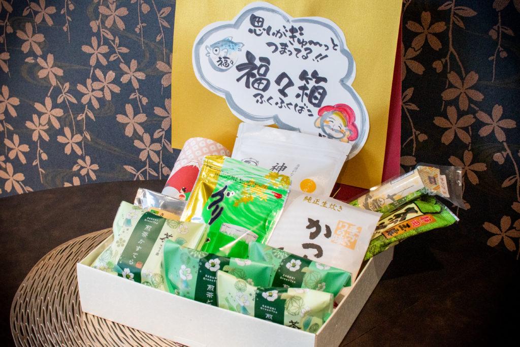 お歳暮 島田市 さすき園 お茶 緑茶 年末 ご挨拶